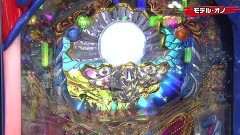 #199 実戦塾/大海4 MTB/大海4 BK/冬ソナRe/AKB バラの儀式 甘まゆゆVer/動画