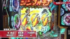 #229 実戦塾/AKB123/Pバジ2/シンフォギア2/動画