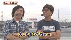 #133 わかってもらえるさ/黒神/キューティーハニー/コブラ/動画