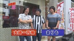 #7 マネ豚2/押忍!番長3/凱旋/グラップラー刃牙/動画