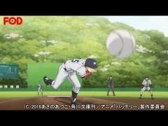 第11話 二人の春/動画