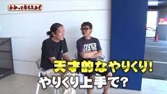 #160 わかってもらえるさ/北斗転生/ダイナマイトキングin沖縄/動画