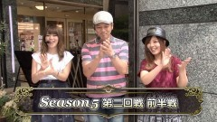 #3 パチマガ超5/吉宗4/ウルトラセブン2/冬ソナRe/動画