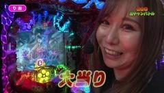 #306 オリジナル必勝法セレクション/慶次〜蓮/動画
