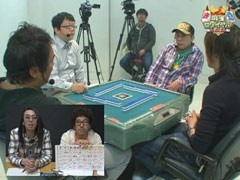 #18 沖と魚拓の麻雀ロワイヤル 【前半戦】/動画