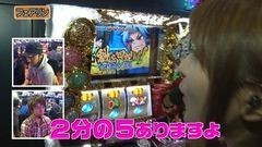 #13 松本ゲッツ!!L/パチスロ黄門ちゃま喝/アナザーゴッドハーデス〜奪われたZEUS ver.〜/アラジンA�U/動画