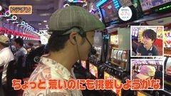 #24 松本ゲッツ!!L/凱旋/ジャッカス/大工の源さん 桜/沖ドキ!/動画