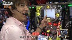 #46 松本ゲッツ!!L/北斗将/バジ絆/コードギアスR2/動画