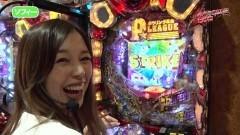 #83 オリ法セレクション/カイジH&L/ボウリング革命/動画