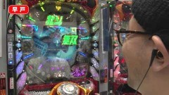 #157 オリジナル必勝法セレクション/北斗無双/シンフォギア/ルパンLAST GOLD/動画