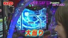 #184 オリジナル必勝法セレクション/ゴッドイーター ブラッドの覚醒/ヤマト/動画