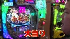 #192 オリジナル必勝法セレクション/必殺仕事人 総出陣/きくりの地獄祭り/動画