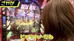 #199 オリジナル必勝法セレクション/北斗無双/大海物語4/動画