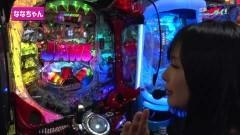 #205 オリジナル必勝法セレクション/JAWS再臨-SHARK PANIC AGAIN-/動画