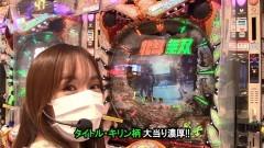 #540 サイトセブンカップ/北斗無双/AKB123/動画