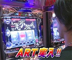 #407射駒タケシの攻略スロット�Z新鬼武者/動画
