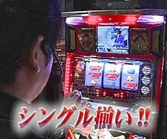#421射駒タケシの攻略スロット�Z�ルパン三世・デビルマン�U悪魔復活/動画