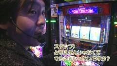 #693 射駒タケシの攻略スロットVII/沖ドキ!‐30 /動画