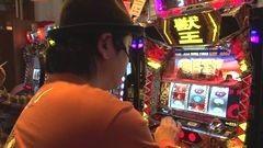 #758 射駒タケシの攻略スロットVII/獣王 王者の覚醒/番長3/動画