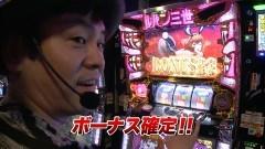 #813 射駒タケシの攻略スロットVII/不二子TYPE A+/動画
