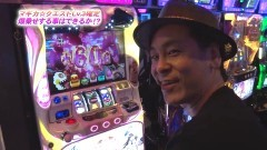 #822 射駒タケシの攻略スロットVII/まどマギ2/動画