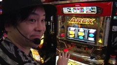 #853 射駒タケシの攻略スロットVII/アレックス/獣王 帰還/動画