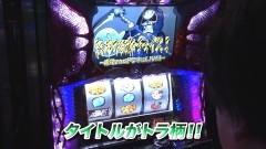 #863 射駒タケシの攻略スロットVII/番長3/アレックス/偽物語/動画