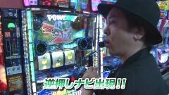 #868 射駒タケシの攻略スロットVII/ボンバーパワフルIII/動画