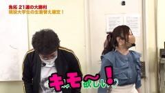 #325 ツキとスッポンぽん/ハーデス ザ・ワールド/ルパン LAST GOLD319/動画