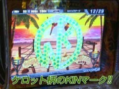 #524 射駒タケシの攻略スロット�Zキン肉マン キン肉星王位争奪編/動画