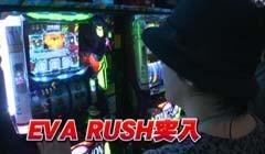 #548 射駒タケシの攻略スロット�Zパチスロ「EVANGELION」/動画
