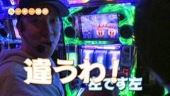 #584 射駒タケシの攻略スロット�Z/パチスロ交響詩篇エウレカセブン2/動画