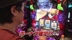 #759 射駒タケシの攻略スロットVII/ヱヴァ 勝利への願い/動画