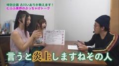 #162 ツキとスッポンぽん/獣王 覚醒/凱旋/北斗無双/動画