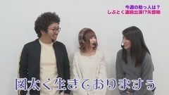 #176 ツキとスッポンぽん/桃剣斬鬼/ヱヴァ12/動画