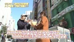#806 射駒タケシの攻略スロットVII/絶対衝激II/ブラクラ2/動画