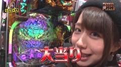 #2 CLIMAXセレクション/牙狼GOLDSTORM翔/必殺仕事人V/動画