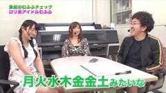 #216 ツキとスッポンぽん/ダイキン沖縄/北斗無双2/動画