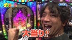 #56 CLIMAXセレクション/CRシャカリーナVV/動画