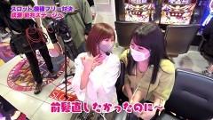 #342 ツキとスッポンぽん/スロ 頭文字D/スロ ゴッドイーター ジ・アニメーション/動画