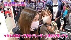 #348 ツキとスッポンぽん/PパトラッシュV GREEN/ぱちんこCR真・北斗無双/動画