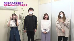 #354 ツキとスッポンぽん/パチスロ 花の慶次〜武威/吉宗3/動画