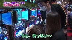 #358 ツキとスッポンぽん/北斗の拳 宿命/モンキーターンIV/Wake Up, Girls! Seven Memories/動画