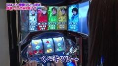 #359 ツキとスッポンぽん/北斗の拳 宿命/スロ モンキーターンIV/Wake Up,Girls! Seven Memories/動画
