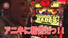 #1 スロじぇくとC/バジ絆/ミリゴ凱旋/アナゴ/ゴッドイーター/動画