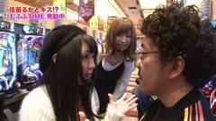#88 ツキとスッポンぽん/CR宇宙戦艦ヤマト‐ONLY ONE‐ /動画