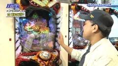 #29 パチテレ情報+HY/七つの大罪/ジューシーハニー2/動画
