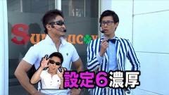 #483 サイトセブンカップ/仕事人 総出陣/冬ソナRe甘/動画