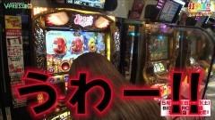 #438 打チくる!?/ミリオンゴッド-神々の凱旋- 前編/動画