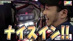 #454 打チくる!?/キングパルサー 〜DOT PULSAR〜 後編/動画